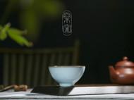 燊(shen)   景德镇精工铁胎官窑