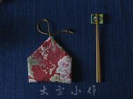 便携筷子包/笔套