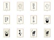 猫肥家润 - 北欧现代风原创手绘艺术装饰画/挂画