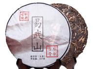 云南易武山普洱茶357克