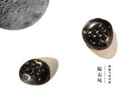 原创手工紫光檀木月球表面陨石坑吊坠项链礼物