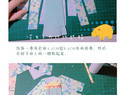 手工和服折纸教程