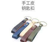 纯手工头层牛皮钥匙扣原创简约汽车钥匙圈真皮钥匙环 多色可选