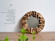 居慢生活 纯手工实木质圆形镜子壁挂创意家居摆件摆饰田园装饰品