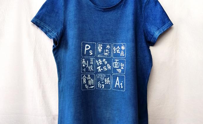 蜡染草木染T恤定制 图案logo短袖纯棉文化衫订做