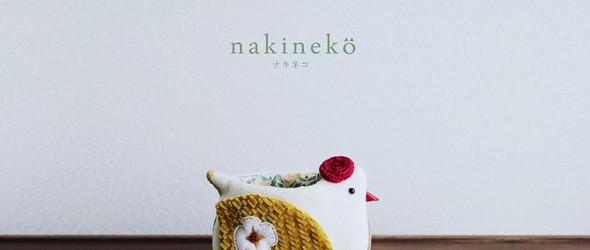 刺绣的布艺小鸟   Nakineko