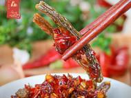 阳先森 | 豆角干辣酱(干辣酱)