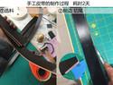 JE茶芯 黑色马缰革皮带 钨金板扣制作