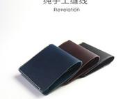 手缝钱包纯手工制作男女款原创设计简约超薄真皮意大利进口植鞣革diy定制卡包