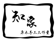 春秋季节写春秋