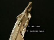 高桥吾郎 Goro's上银羽毛