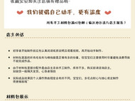 甜蜜情画3告白气球DIY材料包