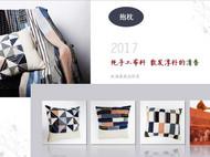 侗族传统纯手工土布12生肖抱枕手工艺术品