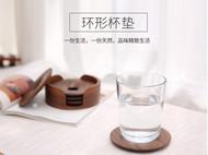 黑胡桃实木杯垫