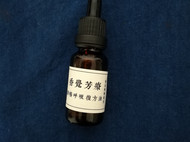 香觉芳疗顺畅呼吸复方油