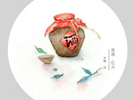手绘水彩节日美食
