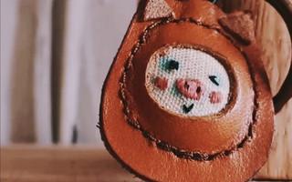 非鱼的手残小物—猪猪钥匙包