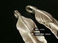 Goro's上银羽毛