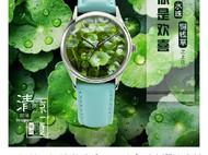 个性化定制手表