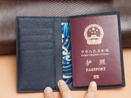 Brogue style护照夹