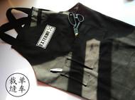 【单车裁缝】DIY原创定制款手工活帆布围裙