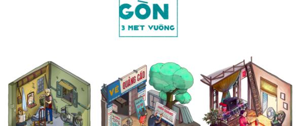 越南年轻艺术家的三平方米插画,记录正从我们生活中逐渐消失的日常