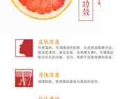 SUSIEANN植物葡萄柚单方纯精油 改善心情水肿促进代谢舒缓压力 10毫升