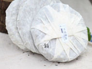 半瓯 湖南非物质文化遗产 安化黑茶