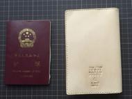定制萌兔护照夹,伴你走天涯