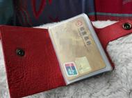 红色荔枝纹牛皮卡包