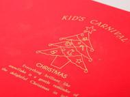青花瓷圣诞老人八音盒 旋转音乐 日式和风 日本直邮