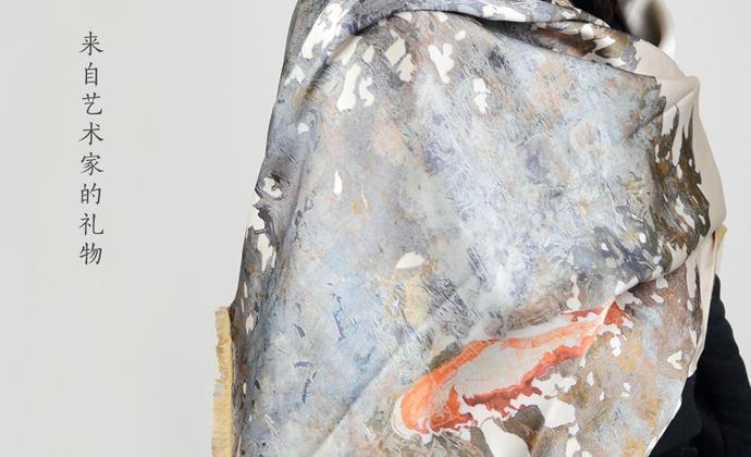 《鱼·戏》原创艺术设计真丝拉绒加厚双面围巾披肩