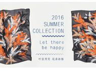 川朴原创艺术设计100%真丝斜纹绸大方巾礼盒装