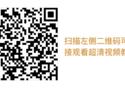 初见配饰系列-「花仙子」钩针编织视频教程