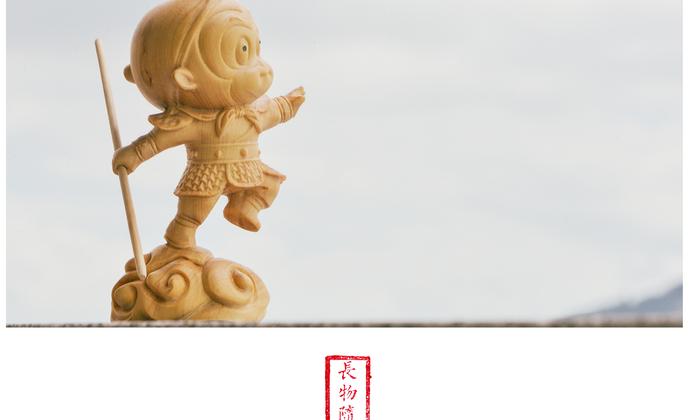 【大圣】黄杨木雕孙悟空 长物随园出品