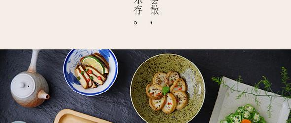 【隐机者】上新预告:「不散」系列食器,纯手做陶瓷器的魅力。