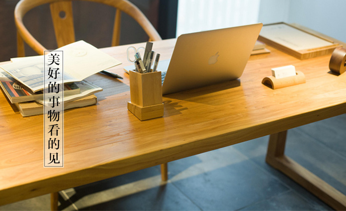 梵瀚办公笔筒创意时尚 韩国多功能实木质学生文具用品桌面收纳盒