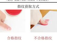 手工檀木手链定制情侣指纹礼物