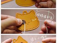 DIY猫咪钥匙环