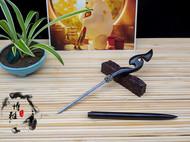 博雅木艺藏剑簪凤语