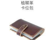 手工头层牛皮卡位包原创设计进口植鞣革简约时尚男女卡包