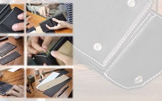 超大容量的钱夹,随身带很多卡的你,做一个三折横款短夹吧!