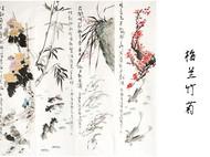 梅兰竹菊天然绿檀木雕刻梳子流苏玉母亲节礼物送女友送妈妈