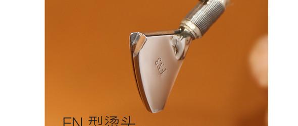 FN系列烫头:扇形烫头也可以灵活转弯