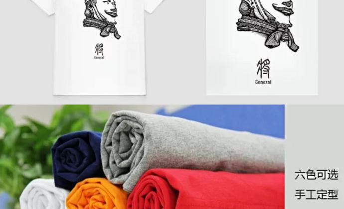 【秦调】将军俑 秦军服(T恤)