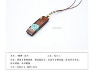 善术SANSHIO纯手工原创设计木吊坠绿松石菩提文艺范毛衣链百搭项链项坠包邮