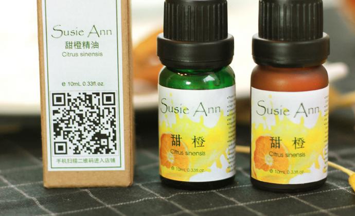 SusieAnn植物甜橙精油单方 香薰保湿补水舒缓压力愉悦心情