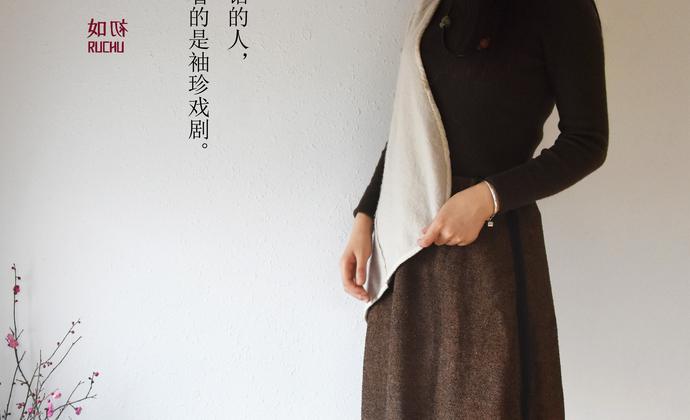柞蚕丝香云纱两面穿半身裙