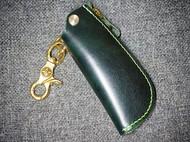 植鞣革钥匙包