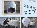 动手给猫咪做一个萌萌哒鲨鱼猫屋吧